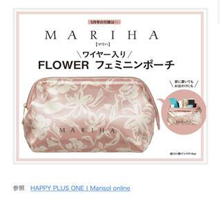 フラワー(flower)のマリハ Flower フェミニンポーチ(ポーチ)