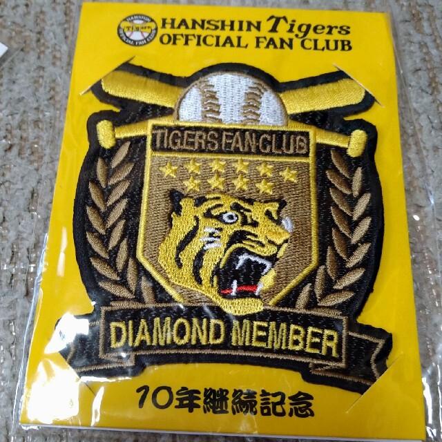 阪神タイガース(ハンシンタイガース)の阪神タイガースグッズ スポーツ/アウトドアの野球(記念品/関連グッズ)の商品写真