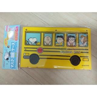 SNOOPY - スヌーピー スクールバス マスクケース プラスチック マスクケース SNOOPY