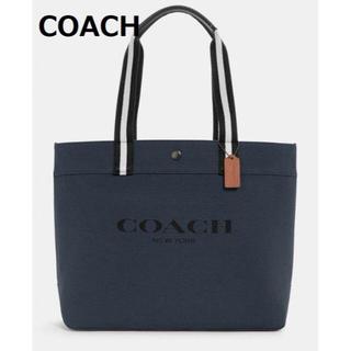 コーチ(COACH)の新品!新作!コーチメンズ/どんどん入る!キャンバストートバッグ ネイビー(トートバッグ)
