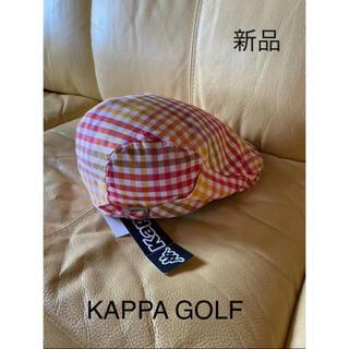 カッパ(Kappa)の新品 KAPPA GOLF メンズ ハンチング(ハンチング/ベレー帽)