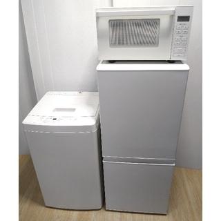 ムジルシリョウヒン(MUJI (無印良品))の無印良品 シンプル ホワイトデザイン 現行モデル 冷蔵庫 洗濯機 レンジ(冷蔵庫)