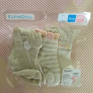 ニシマツヤ(西松屋)の新生児 靴下(靴下/タイツ)