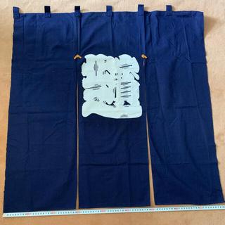 江戸 藍染のれん 日本製 綿100%(のれん)