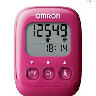 オムロン(OMRON)のオムロン万歩計(ウォーキング)