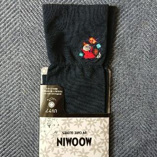 リトルミー(Little Me)のMOOMIN リトルミイ UV手袋/アームカバー(手袋)