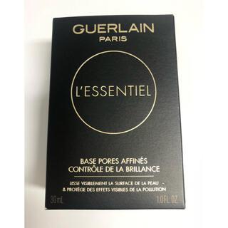 ゲラン(GUERLAIN)のゲラン レソンシエル プライマーベース 30ml メイクアップ ベース(化粧下地)