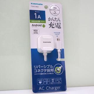 多摩電子工業 microUSBコンセントチャージャー 白(バッテリー/充電器)