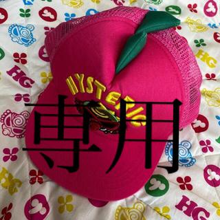 ヒステリックミニ(HYSTERIC MINI)のヒステリックミニ キャップ(帽子)