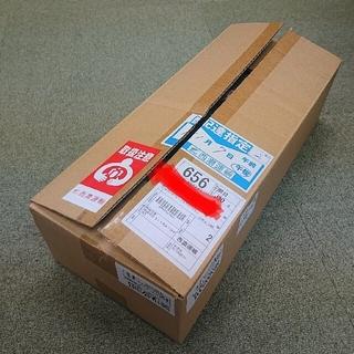 パナソニック(Panasonic)の新品 アラウーノ140配管 リフォーム床排水用 CH140FR(その他)