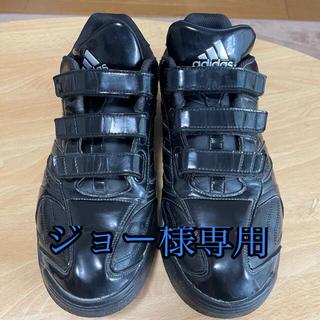 アディダス(adidas)のadidas野球トレシュー(シューズ)