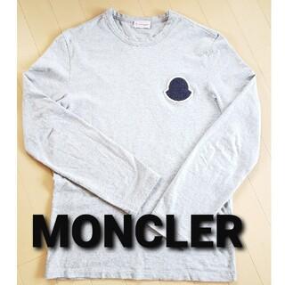 モンクレール(MONCLER)のモンクレール 長袖 ロングスリーブ Tシャツ カットソー ロゴ ワッペン(Tシャツ/カットソー(七分/長袖))