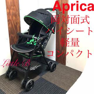 アップリカ(Aprica)のアップリカ*超ハイシート 両対面式 軽量コンパクト A型ベビーカー*フライル(ベビーカー/バギー)