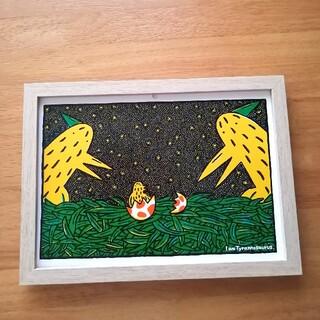 ④宮西達也 絵本イラスト ティラノサウルス  絵画ポスターアートパネル 絵 B5(アート/写真)