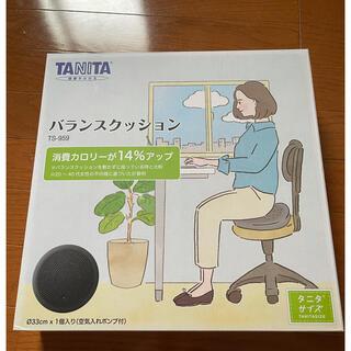 タニタ(TANITA)のTANITA バランスクッション(エクササイズ用品)