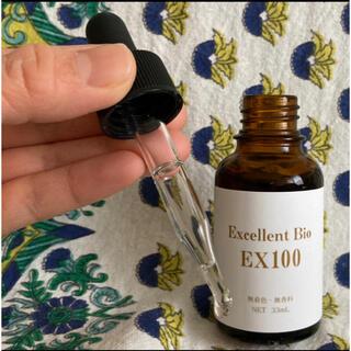 エビスケショウヒン(EBiS(エビス化粧品))の新品未開封☆エクセレントバイオEX100  33ml(美容液)