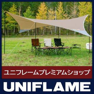 UNIFLAME - UNIFLAMEタープL