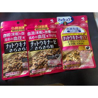 コバヤシセイヤク(小林製薬)のナットウキナーゼさらさら粒×2 EX×1(ビタミン)