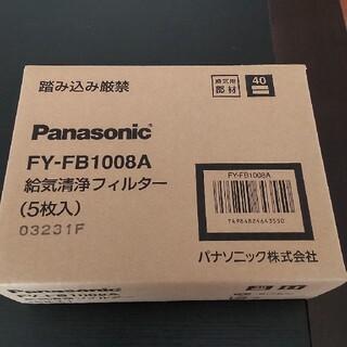 パナソニック(Panasonic)のPanasonic給気洗浄フィルター6枚(その他)