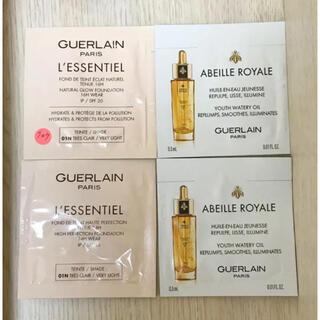 ゲラン(GUERLAIN)のゲラン アベイユ ロイヤル ウォータリー オイル レソンシエル サンプル(美容液)
