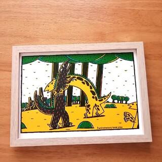 ⑨宮西達也 絵本イラスト ティラノサウルス  絵画ポスターアートパネル 絵 B5(アート/写真)