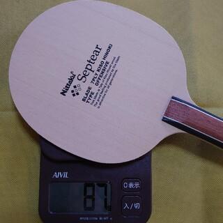 ニッタク(Nittaku)のニッタク セプティアー FL 87グラム(卓球)