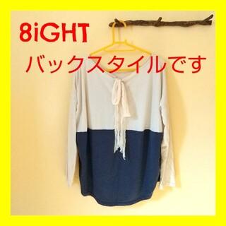 エイト(8iGHT)の8iGHT エイト バックリボン肩落ち長袖カットソー レディース長袖体型カバー(カットソー(長袖/七分))