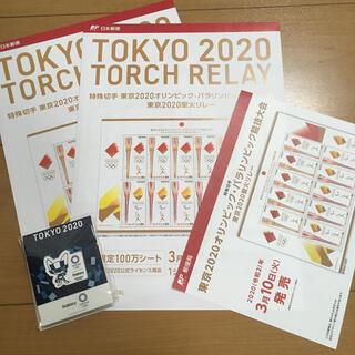 ギャラクシー(Galaxy)の東京オリンピック2020 チラシ3枚 / GALAXY ピンバッジ 1個 (バッジ/ピンバッジ)