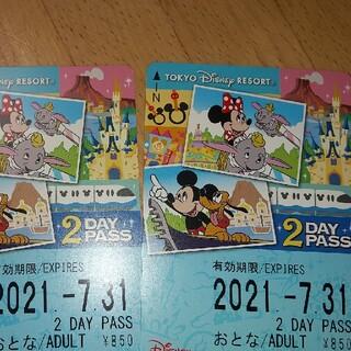 ディズニー(Disney)のディズニーリゾートライン フリーきっぷ2DAY PASS  2枚(鉄道乗車券)