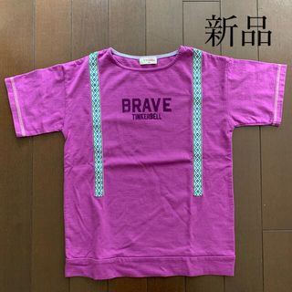 ティンカーベル(TINKERBELL)のティンカーベル Tシャツ 140(Tシャツ/カットソー)