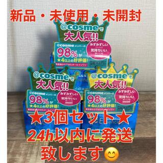 イオナ(IONA)のイオナ スパ&ミネラル エッセンス ジェル 80g×3個セット(オールインワン化粧品)