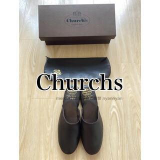 【未使用品】チャーチ Church's AIR TRAVEL 03 ブラウン