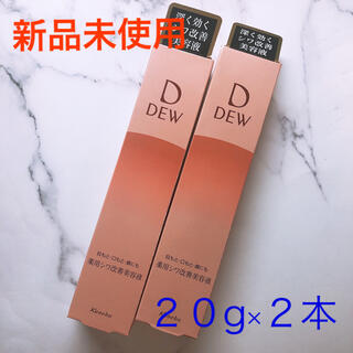 DEW リンクルスマッシュ アイクリーム 目元用美容液(アイケア/アイクリーム)