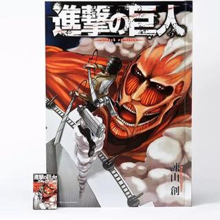 超大型版コミックス『巨人用 進撃の巨人』100冊限定 ギネス認定(少年漫画)