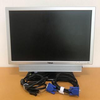 デル(DELL)の★DELLの19インチパソコン用ディスプレイ(ディスプレイ)