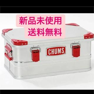 CHUMS - CHUMS チャムスストレージボックス
