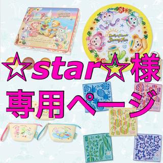 ダッフィー(ダッフィー)のお菓子セット★サニーファン(キャラクターグッズ)