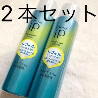 SOFINA - SOFINA iP ベースケア エッセンス 土台 美容液 レフィル 化粧水 乳液