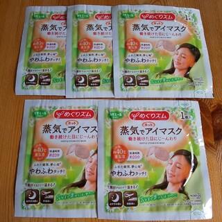 花王 - めぐリズム カモミールの香り 5枚セット