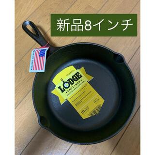 ロッジ(Lodge)の【新品】ロッジ LODGE スキレット 8インチ(調理器具)