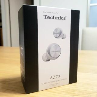 パナソニック(Panasonic)の値下げ【新品】テクニクス EAH-AZ70W-S ワイヤレスイヤホン シルバー(ヘッドフォン/イヤフォン)