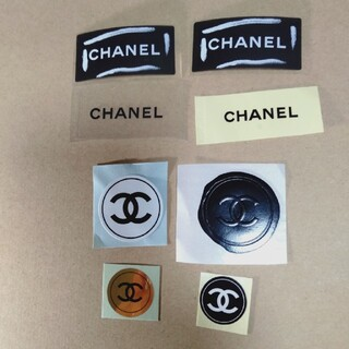 シャネル(CHANEL)の①シャネルシール色々8枚(シール)