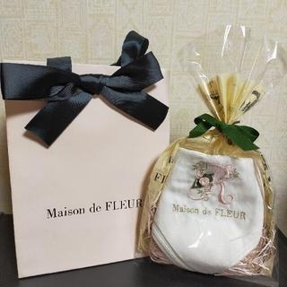 メゾンドフルール(Maison de FLEUR)のハンカチ<新品>  再度お値下げしました!(ハンカチ)
