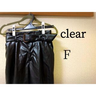 クリア(clear)の【値下げ中】クリア clear レザーパンツ 革 皮 黒 ブラックパンツ(カジュアルパンツ)