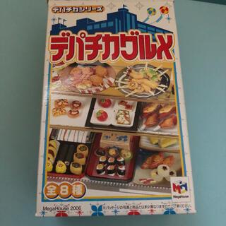 メガハウス(MegaHouse)のミニチュア デパチカグルメ 和惣菜セット(その他)