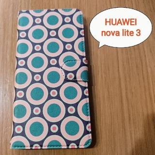 ファーウェイ(HUAWEI)のHUAWEI nova lite 3 手帳型 スマホケース(Androidケース)