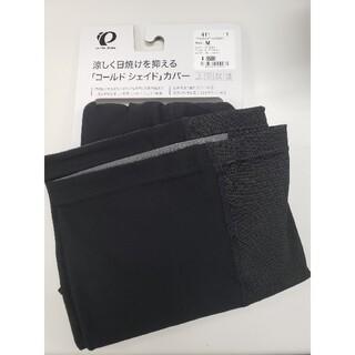 [パールイズミ] サイクルウェア 411 メンズ 黒(ウエア)