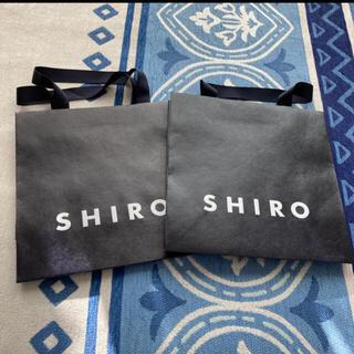 shiro 紙袋