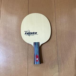 ニッタク(Nittaku)の【急募】ニッタクフェルクラケット(卓球)