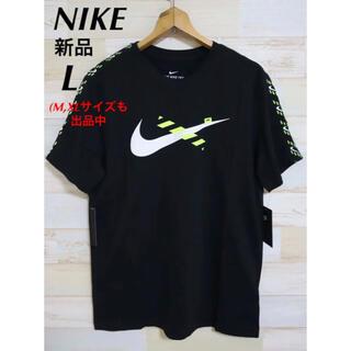 ナイキ(NIKE)の新品 Lサイズ ナイキ NIKE メンズ NSW スウッシュ半袖Tシャツ(Tシャツ/カットソー(半袖/袖なし))